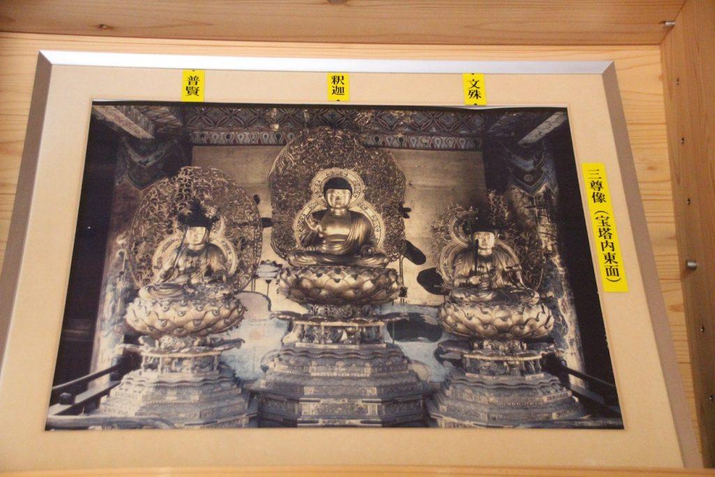 叡福寺三尊像