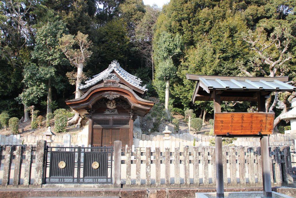 叡福寺聖徳太子御廟