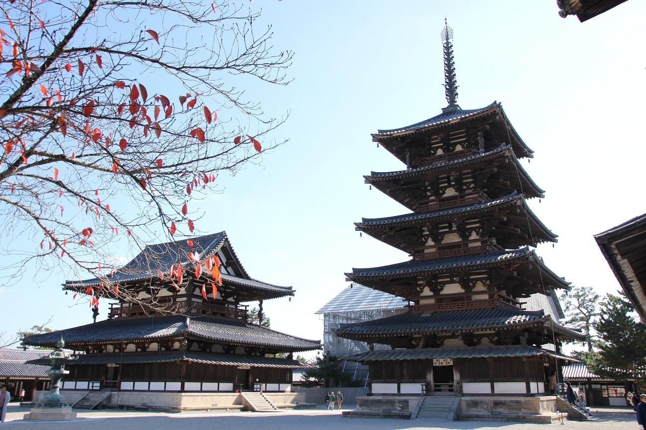 法隆寺 世界文化遺産の寺院【御朱印】