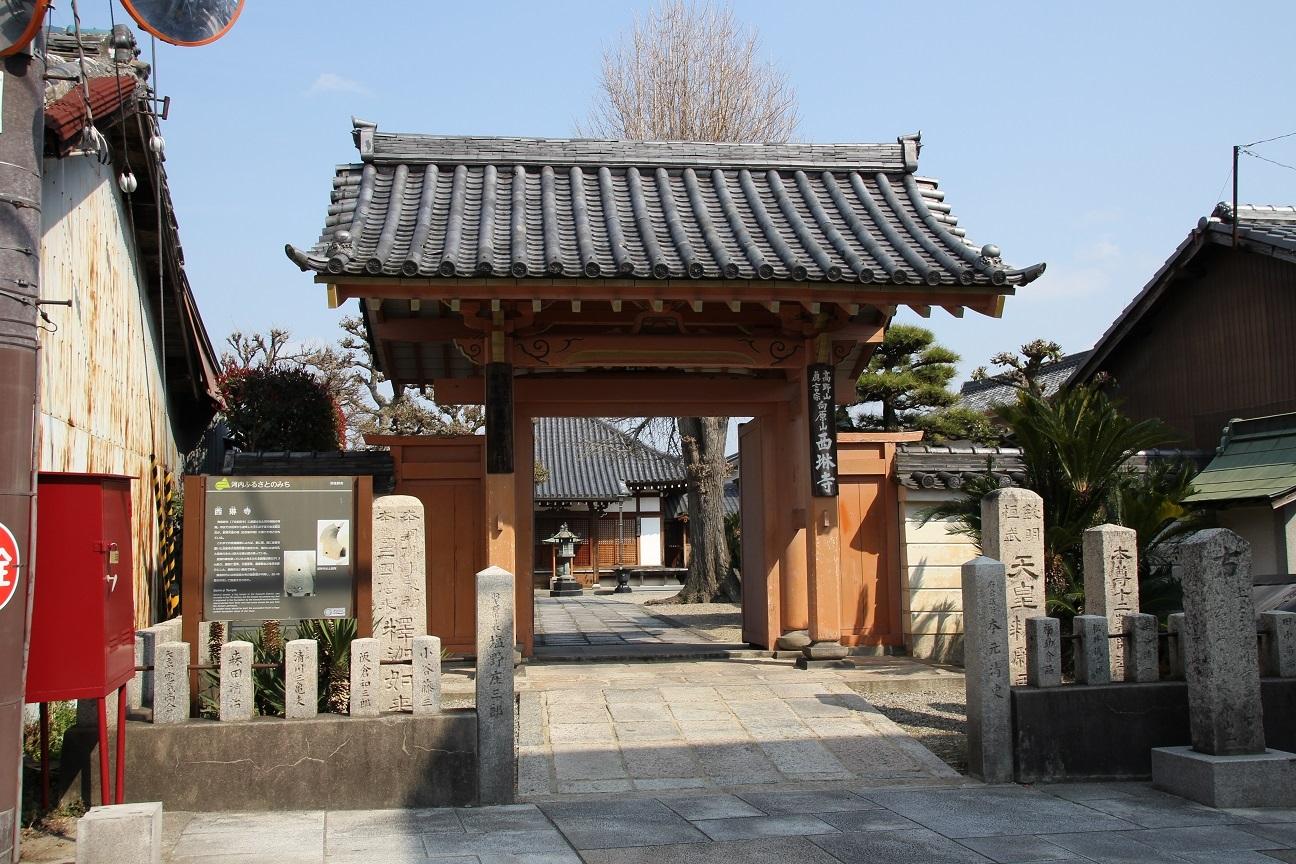 西琳寺 飛鳥時代に創建された古寺【御朱印】