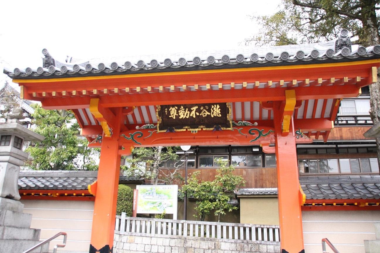 瀧谷不動尊(大阪) 眼病平癒に霊験あらたかな寺院【御朱印】