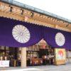 生國魂神社(大阪市) かわいい干支御朱印は毎年集めたくなっちゃうかも!【御朱印と御朱印帳】