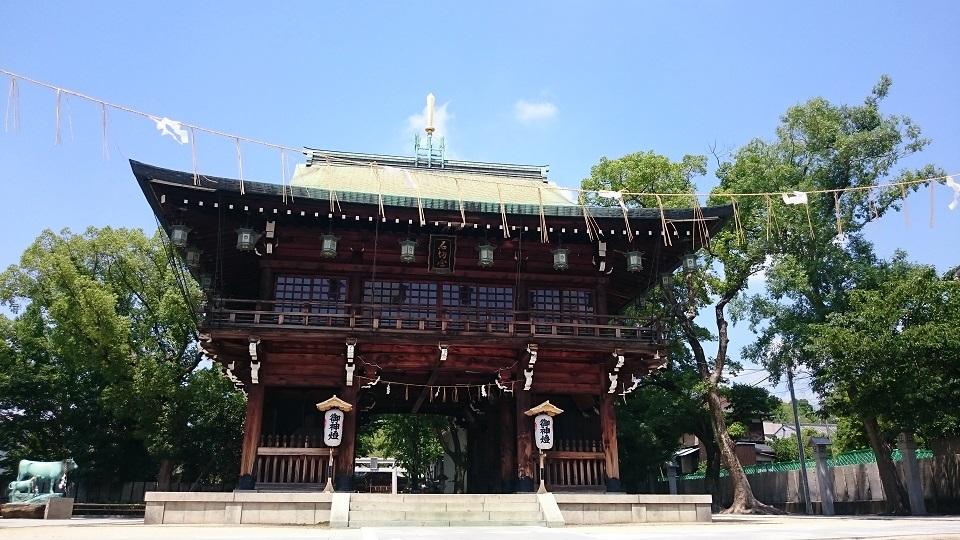 石切劔箭神社(石切神社)の御朱印と石切丸