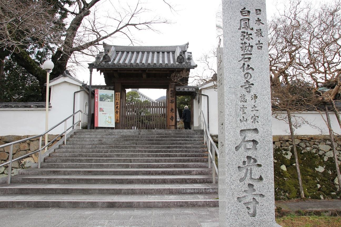 石光寺(奈良) 寒牡丹が美しい中将姫伝説ゆかりの古寺【御朱印】