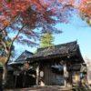吉水神社(吉野) 日本最古の書院建築が残る神社【御朱印】