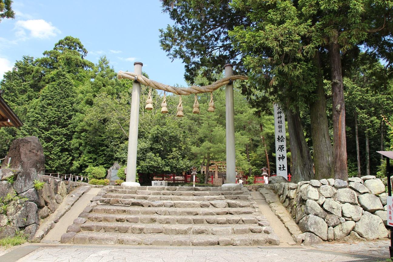 檜原神社(奈良) 元伊勢と呼ばれる夕日が美しいパワースポット【御朱印】