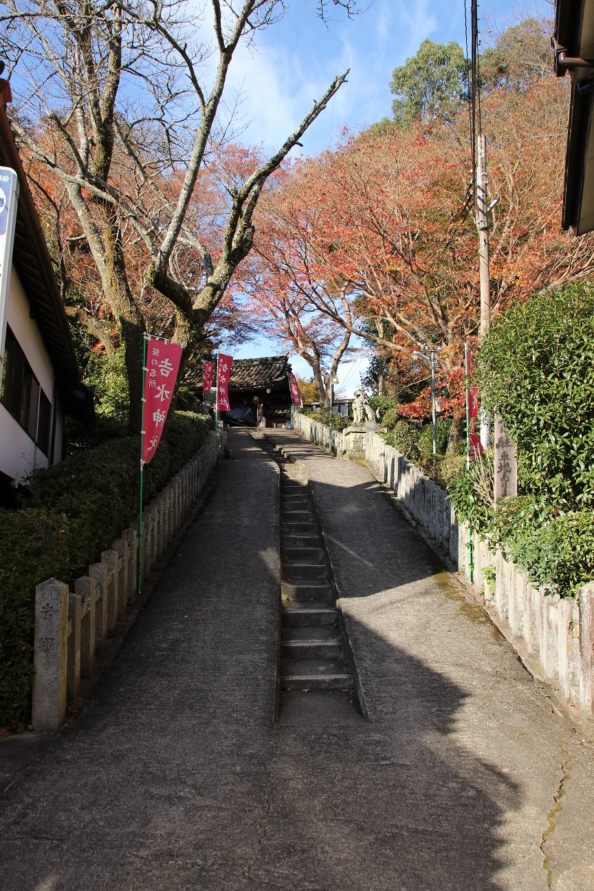吉水神社 日本最古の書院建築【御朱印】