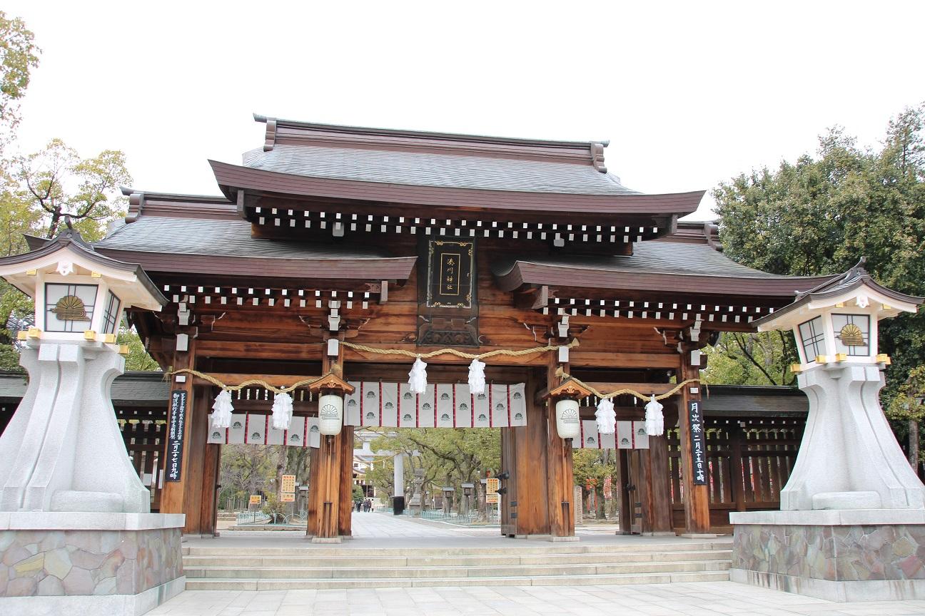 湊川神社 楠木正成公御墓所【御朱印】