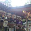 枚岡神社 ご神気漂う元春日社【御朱印帳と御朱印】
