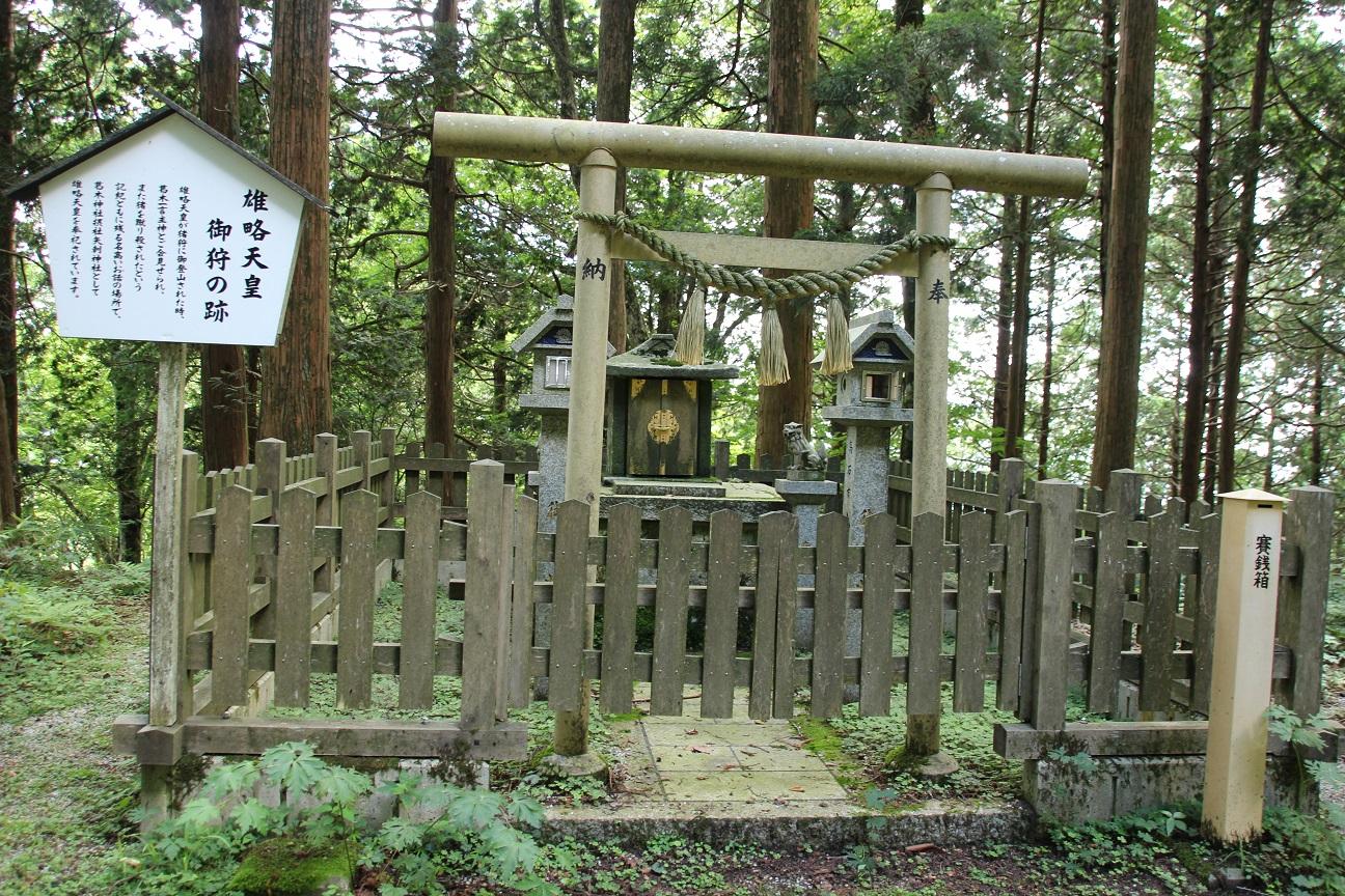 矢刺神社 雄略天皇の御猪狩遺跡(奈良県御所市)