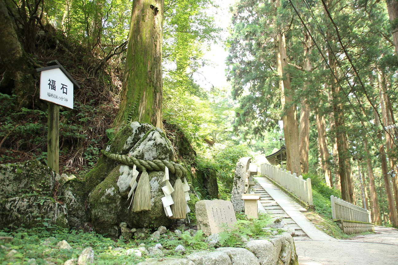 葛木神社 金剛山頂に鎮座する古社【御朱印】