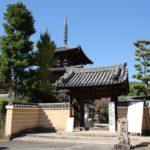 法輪寺 三重塔が美しい山背大兄王が建立した寺院【御朱印】