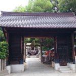 阿遅速雄神社 大阪市内に唯一残るお陰灯篭【御朱印】