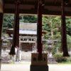 烏帽子形八幡神社 向かい鳩がかわいい御朱印