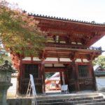 天野山金剛寺② 1300年の歴史を誇る奥河内の名刹