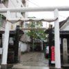高松神明神社 京都の開運厄除け【御朱印】