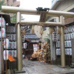御金神社 京都金運ご利益の神社【御朱印】