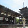 興福寺東金堂 国宝や重文の仏像が迫力満点!【御朱印】