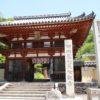 岡寺 日本最初の厄除け霊場【御朱印】