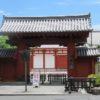 薬師寺(奈良) 蓮の花を巡るロータスロードと特別御朱印