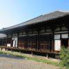 日本最古の瓦が今も残る元興寺(奈良)【御朱印】