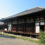 日本最古の瓦が今も残る元興寺【御朱印】