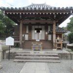 善光寺堂(京都・清水寺) 願いごとを叶えてくれる首振り地蔵