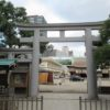 今宮戎神社 十日戎で賑わう商売繁盛の神様【御朱印】