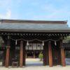 竈山神社(和歌山)の御朱印 彦五瀬命を祀る官幣大社