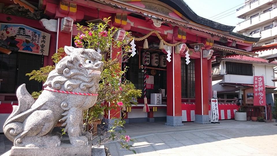 尼崎戎神社 毎月集めたくなるかわいい御朱印【オリジナル御朱印帳】