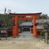 玉津島神社 「和歌の浦」に鎮座する和歌の神様【御朱印】