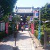万部おねりで有名な大念佛寺(平野)【御朱印】