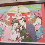 露天神社 お初天神と呼ばれる恋人の聖地【御朱印】