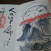 奈良県で頂いた御朱印・御朱印帳まとめました!かわいい&限定御朱印も!~お寺編~
