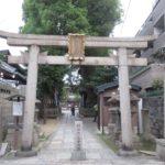 阿倍王子神社 熊野街道沿いに鎮座する九十九王子【御朱印】