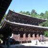 書寫山圓教寺(書写山円教寺) 西の比叡山と呼ばれる巨刹【御朱印】