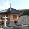 安倍文殊院(奈良) 国宝がズラリ!日本最大の渡海文殊群像は必見!【御朱印】