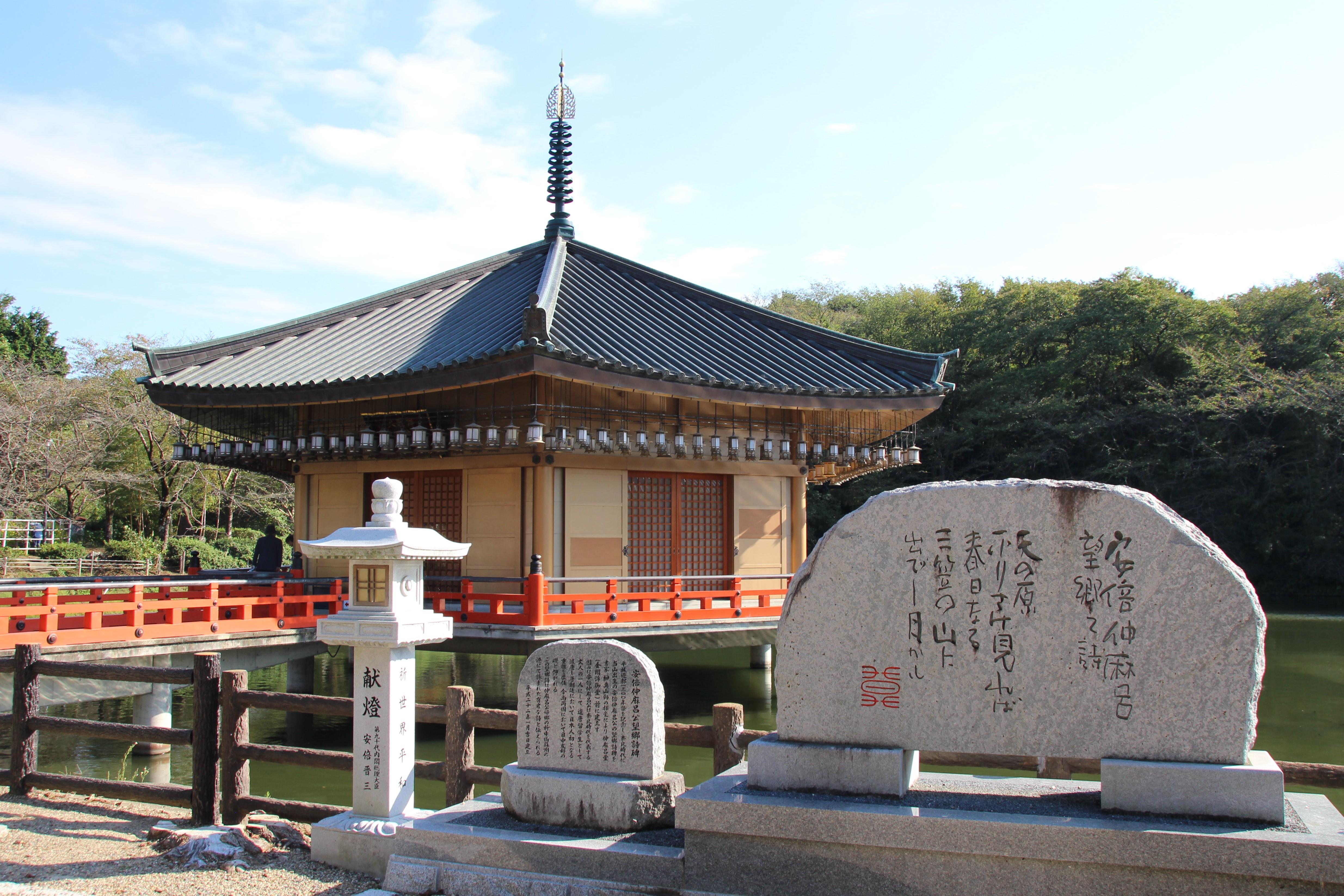 安倍文殊院(奈良)快慶作の渡海文殊菩薩像は必見!【御朱印】