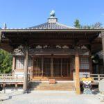神宮寺感應院 信貴山麓に佇む庭園が美しい古刹【御朱印】