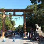 大鳥大社 日本武尊の白鳥伝説が残る和泉国一宮【御朱印】