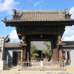 本興寺(尼崎)虫干会で一度は見てみたい名刀数珠丸【御朱印】