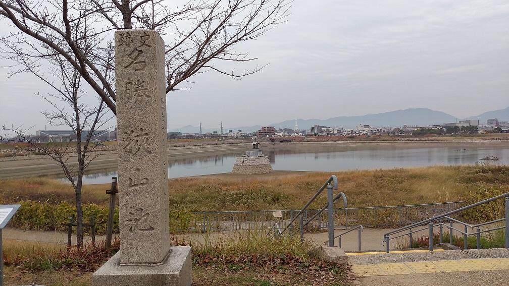 狭山池の中に鎮座する夫婦伝説の残る龍神社!(大阪狭山市)