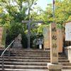 堀越神社(大阪市)の御朱印と一生に一度の願いを叶えてくれる神さん