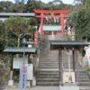 粉河産土神社(和歌山)の御朱印と孔雀のピーちゃん