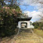十禅律院(和歌山) 粉河寺と一緒に訪問したい美しい洗心庭