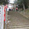 丹生官省符神社(九度山)の御朱印 弘法大師を高野山へ案内した犬は導きの神様だった!