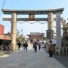 四天王寺(大阪)の御朱印 聖徳太子創建の日本最古のお寺