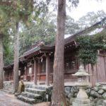 伊太祁曽神社(和歌山)の御朱印 木の国の神様を感じる紀伊国一宮