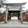 薬園八幡神社(大和郡山)鳩の印がかわいい御朱印