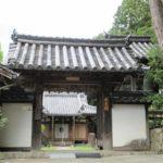 根聖院(奈良市) 1300年前の地名起源石が残るお寺【御朱印】
